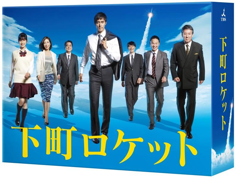 下町ロケット ディレクターズカット版 DVD-BOX