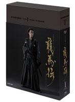 NHK大河ドラマ 龍馬伝 完全版 Blu-ray BOX-1(season1) (ブルーレイディスク)