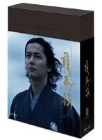 NHK大河ドラマ 龍馬伝 完全版 Blu-ray BOX-2(season2) (ブルーレイディスク)