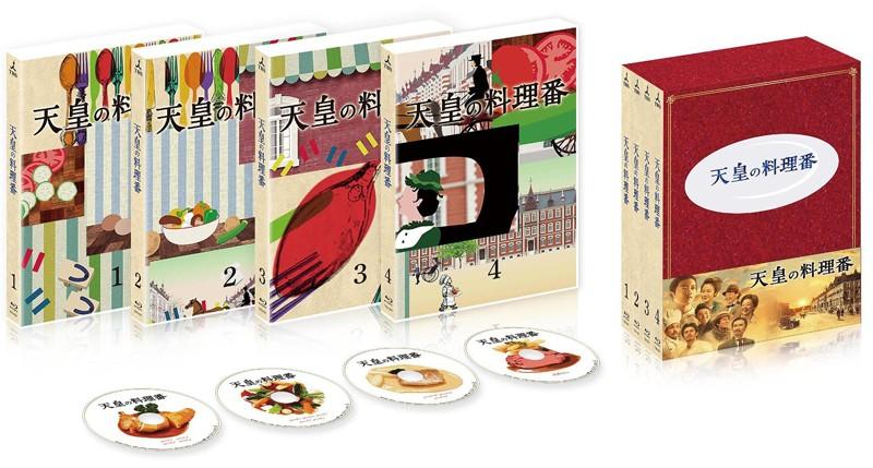 天皇の料理番 Blu-ray BOX (ブルーレイディスク)