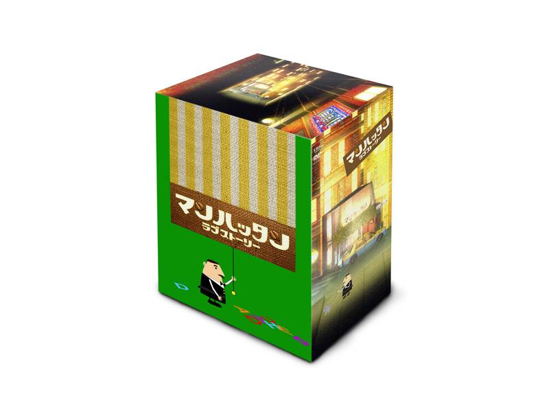 マンハッタン ラブストーリー DVDーBOX