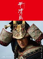NHK大河ドラマ 平清盛 完全版 Blu-ray-BOX 第弐集 (ブルーレイディスク)