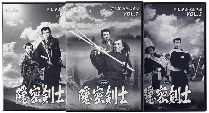 隠密剣士第7部 忍法根来衆 HDリマスター版 DVD3巻セット