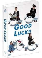 GOOD LUCK!! Blu-ray BOX[TBDS-4][Blu-ray/ブルーレイ] 製品画像