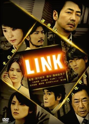 LINK DVDコレクターズBOX