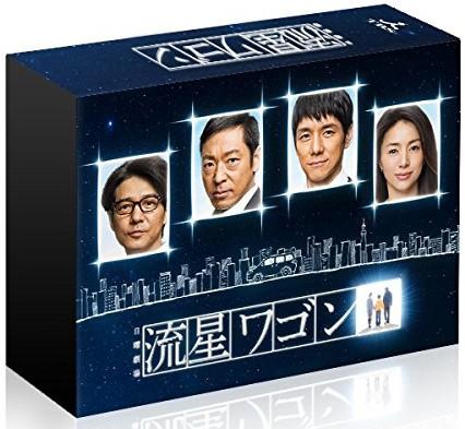 流星ワゴン DVD-BOX