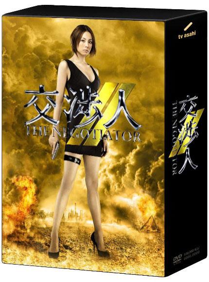 交渉人〜THE NEGOTIATOR〜2 DVD-BOX