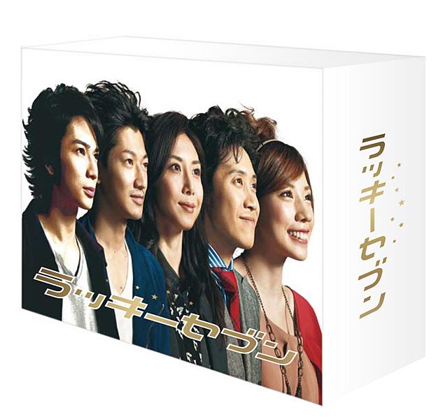 ラッキーセブン Blu-ray BOX (ブルーレイディスク)