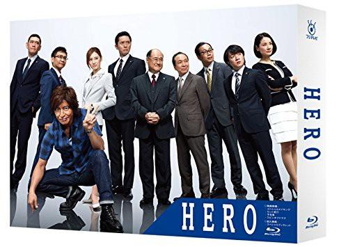 HERO(2014) Blu-ray BOX (ブルーレイディスク)