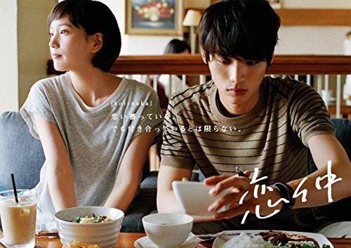 恋仲 Blu-ray BOX (ブルーレイディスク)