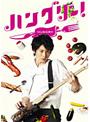 �ϥ�� Blu-ray BOX �ʥ֥롼�쥤�ǥ�������