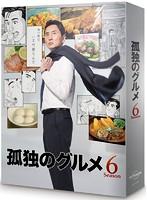 孤独のグルメ Season6 Blu-ray BOX (ブルーレイディスク)