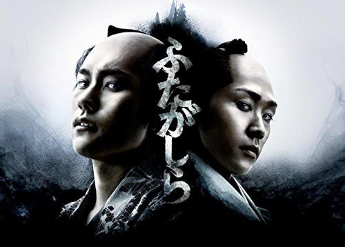 連続ドラマW ふたがしら Blu-ray BOX (ブルーレイディスク)