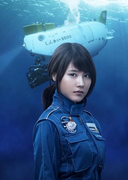 連続ドラマW 海に降る Blu-ray BOX (ブルーレイディスク)
