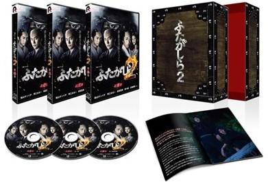 連続ドラマW ふたがしら2 Blu-ray BOX (ブルーレイディスク)