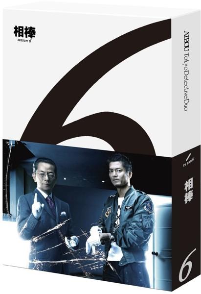 相棒 season6 ブルーレイBOX (ブルーレイディスク)