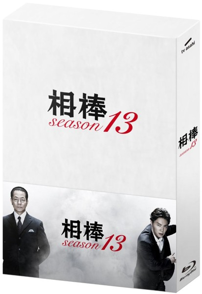 相棒 season 13 ブルーレイBOX (6枚組) (ブルーレイディスク)