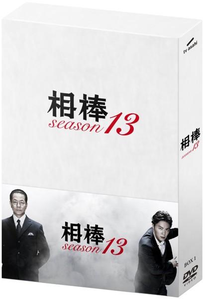 相棒 season 13 DVD-BOX 1 (6枚組)