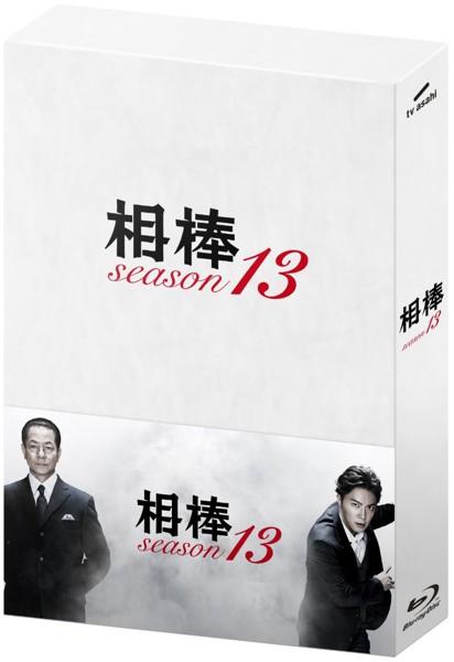 相棒 season 13 DVD-BOX 2 (5枚組)