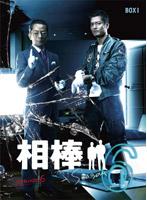 相棒 season 6 DVD-BOX I[SD-F4476][DVD]