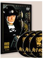 鬼平犯科帳 第9シリーズ DVD-BOX