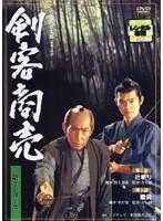 剣客商売 第2シリーズ 1