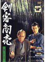 剣客商売 第2シリーズ 2