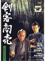 剣客商売 第2シリーズ 5