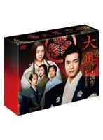 大奥〜誕生[有功・家光篇] DVD-BOX