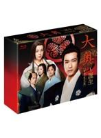大奥〜誕生[有功・家光篇] Blu-ray BOX (ブルーレイディスク)