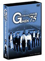 GMEN'75 DVD-COLLECTION 2 (初回限定生産)