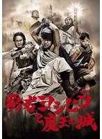 �u�E�҃��V�q�R�Ɩ����̏� Blu-rayBOX[TBR-22380D][Blu-ray/�u���[���C]�v
