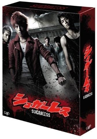 シュガーレス DVD-BOX 初回生産限定豪華版