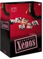 ドラマ24 Xenos(クセノス) DVD-BOX