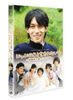 24HOUR TELEVISION スペシャルドラマ 2009 にぃにのことを忘れないで