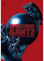 ANOTHER GANTZ ディレクターズカット完全版