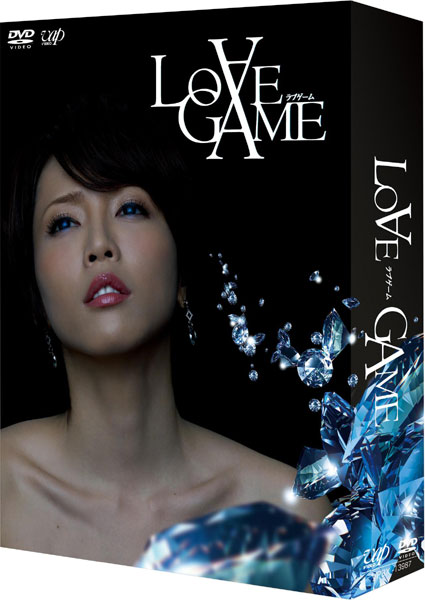 LOVE GAME DVD-BOX (本編4枚+特典ディスク1枚)