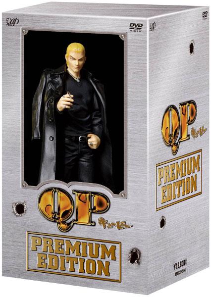 QP DVD-BOX プレミアム・エディション(本編4枚+特典ディスク2枚 初回限定生産)