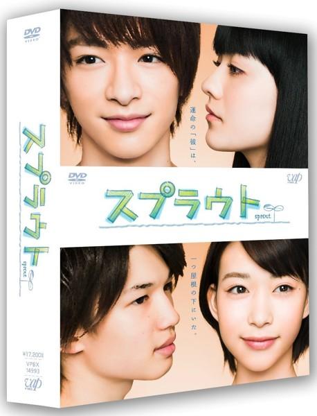 スプラウト DVD-BOX 豪華版 (初回生産限定 本編4枚組+特典ディスク1枚)