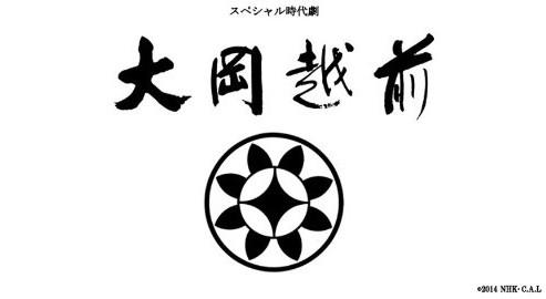スペシャル時代劇 大岡越前 DVD-BOX