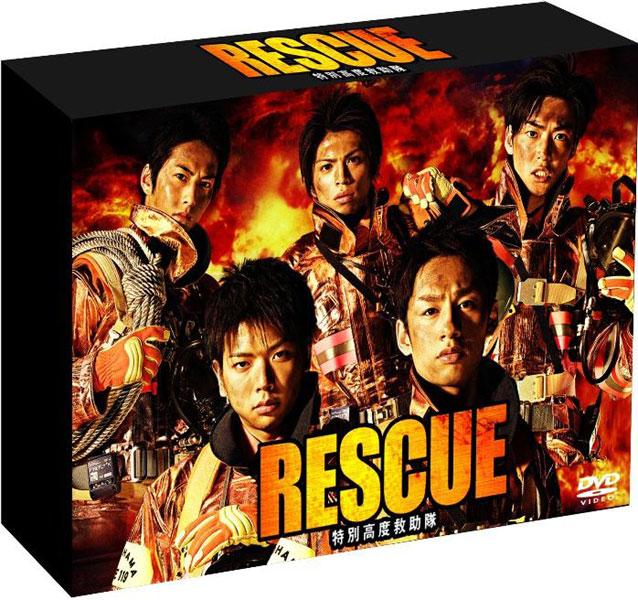 RESCUE 〜特別高度救助隊〜 DVD-BOX (本編5枚組+特典ディスク1枚)