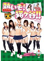 熱いぞ!猫ヶ谷!!DVD-BOX II (本編2枚組+特典ディスク1枚組)