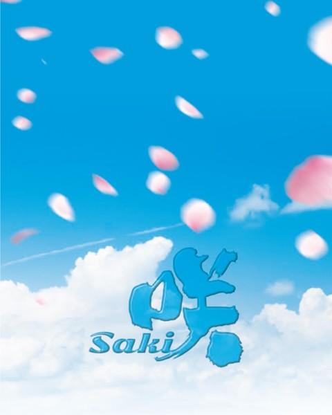 ドラマ「咲-Saki-」 (豪華版 ブルーレイディスク)