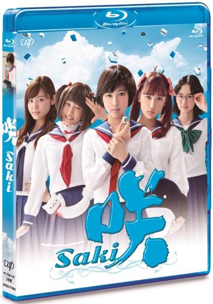 ドラマ「咲-Saki-」 (ブルーレイディスク)