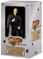 QP Blu-ray BOX プレミアム・エディション[VPXX-71928][Blu-ray/ブルーレイ] 製品画像