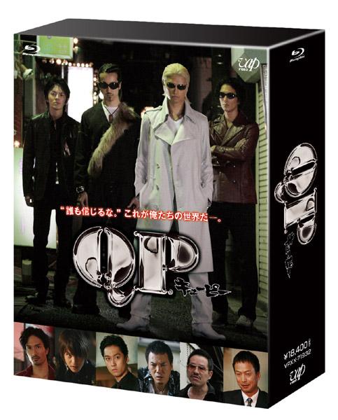 QP Blu-ray BOXスタンダード・エディション(本編4枚 ブルーレイディスク)