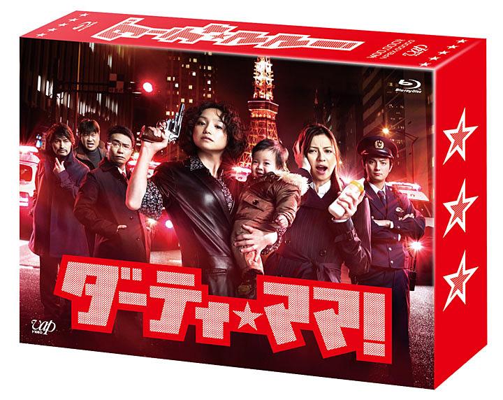 ダーティ・ママ! Blu-ray BOX (本編5枚+特典ディスク1枚 ブルーレイディスク)