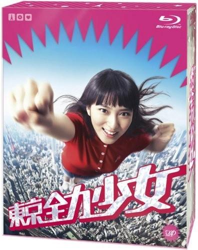 東京全力少女 Blu-ray BOX (ブルーレイディスク)