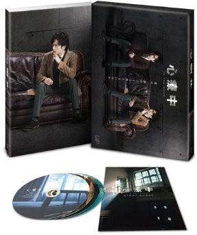 心療中-in the Room- Blu-ray BOX 通常版 (本編4枚組) (ブルーレイディスク)