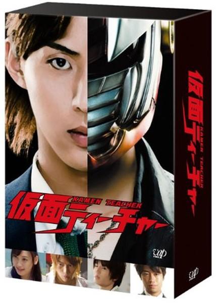 仮面ティーチャー Blu-ray BOX 豪華版 6枚組(本編5枚+特典BD1枚) (ブルーレイディスクBOX)